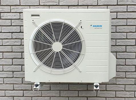 climatisation daikin